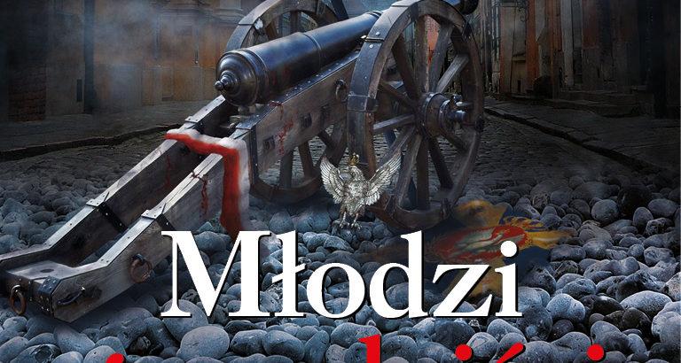 Przyborowski Młodzi gwardziści
